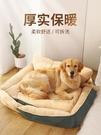 狗狗窩大型犬金毛可拆洗狗床冬季保暖小型犬四季通用沙發寵物用品「時尚彩紅屋」