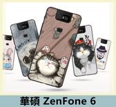 華碩 ASUS ZenFone 6 (ZS630KL) 彩繪卡通殼 TPU軟殼 卡通  超薄 防指紋 全包 矽膠套 手機殼