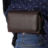 手機掛腰包腰帶皮套殼扣穿皮帶老人男士5.2寸5.5英寸oppo華為通用【萬聖節推薦】