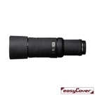 EGE 一番購】easyCover Lens Oak【Canon RF 600mm F/11 IS STM】鏡頭保護套