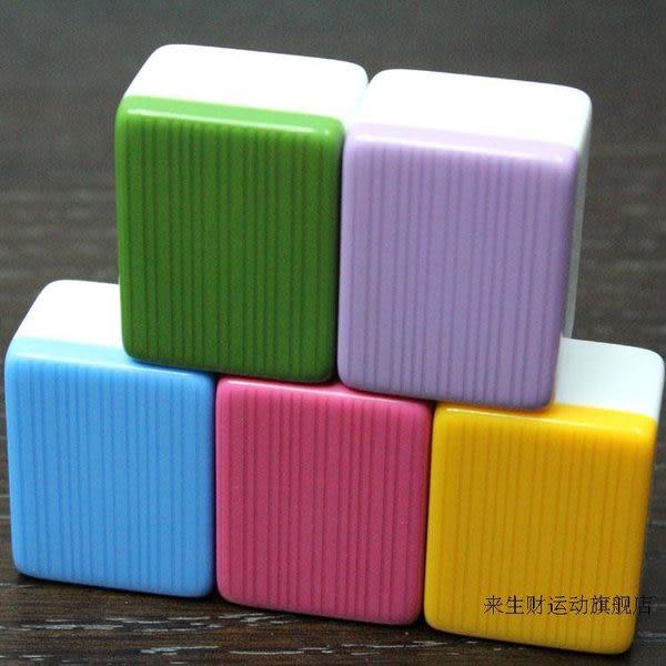 竹絲麻將(37型) 金/紫/粉/綠/藍/黃 麻將牌