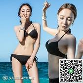 泳衣女分體三點式 性感三角比基尼鋼托聚攏比基尼【海闊天空】