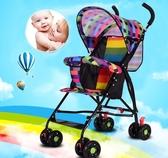 簡易嬰兒推車超輕便夏季兒童傘車BB小孩寶寶折疊便攜式夏天手推車