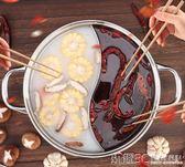 鴛鴦鍋 電磁爐專用加厚清湯火鍋盆商用不銹鋼鴛鴦火鍋鍋家用5-8人 JD 玩趣3C