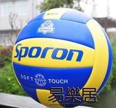 排球中考學生專用球 學生 訓練