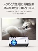 投影儀 歐擎H3投影儀家用小型便攜投影電視臥室墻投4K超高清1080P智能無線wifi投影機 霓裳細軟