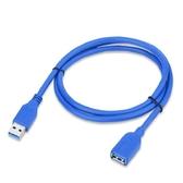 USB3.0延長線SG725(1.5米) 全銅數據usb公對母延長線 3.0數據線延長線