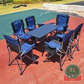 便攜式野餐蛋倦桌椅簡易宣傳桌戶外折疊桌子【福喜行】