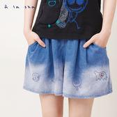 a la sha Qummi 動物的漸層小山丘牛仔短褲裙