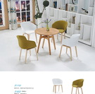 【IS空間美學】馬拉卡時尚一桌四椅...