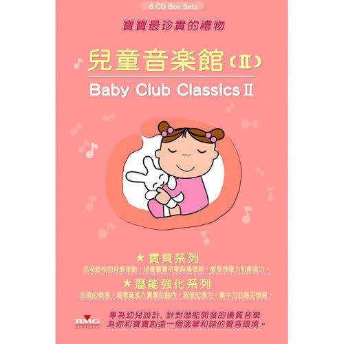 向綠音樂 兒童音樂館精選 Ⅱ CD 6片裝 (購潮8)