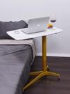 電腦桌 可移動升降床邊桌床上辦公桌家用飄窗桌筆記本電腦桌站立式工作臺 WJ【米家】