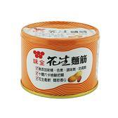 味全花生麵筋(易開罐) 170g
