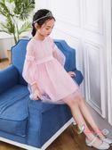長袖洋裝 女童連身裙2019春裝韓版超洋氣新款兒童公主裙子小女孩夏裝 2色