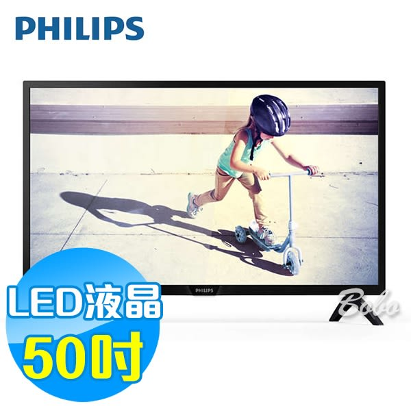 PHILIPS飛利浦 50吋 FHD液晶電視