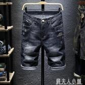 夏季黑色短褲牛仔褲男彈力修身五分褲中褲直筒寬鬆潮5分褲子薄款「錢夫人小鋪」