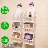 墻上置物架收納架洗手間衛生間臥室墻壁裝飾
