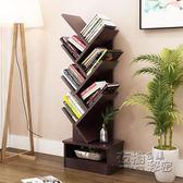 歐意朗 書架書櫃落地簡約現代置物架簡易學生創意書架儲物陳列igo 衣櫥の秘密