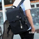 後背包 雙肩包男正韓大學生個性街頭青少年背包校園時尚 流初中生書包男