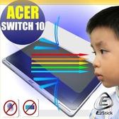 【Ezstick抗藍光】ACER Switch 10 SW5-012 平板專用 防藍光護眼鏡面螢幕貼 靜電吸附 抗藍光