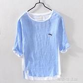 夏季刺繡T恤男亞麻料短袖潮流5五分中袖半袖棉麻布男裝上衣服 有緣生活館