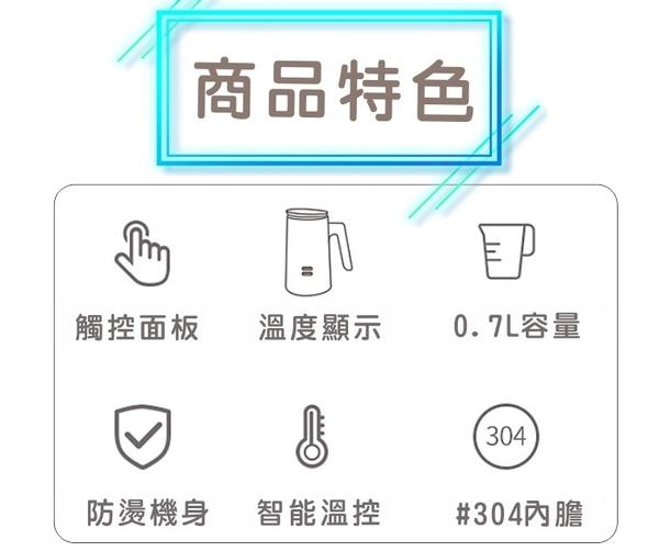 【ikiiki伊崎家電】0.7公升智能溫控顯示快煮壼IK-TK4201(珍珠白)