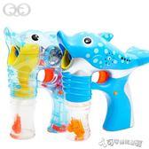 泡泡槍 兒童吹泡泡機器泡泡槍玩具全自動不漏水電動七彩色泡泡水棒補充液 Cocoa