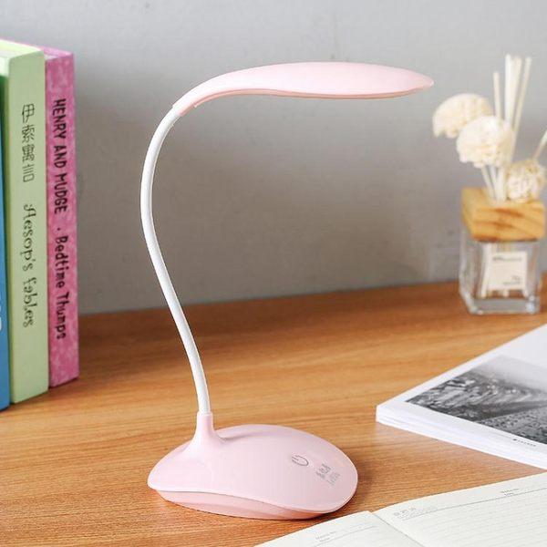 小檯燈 LED臺燈USB可充電夾子式小迷你護眼書桌臥室床頭大學生宿舍保視力【限時免運好康八折】
