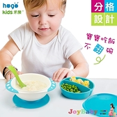 吸盤碗防滑訓練碗 禾果嬰兒分格環保餐具組-JoyBaby