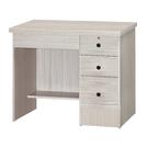 書桌 電腦桌 PK-456-3 百威雪松3尺書桌 (不含其它產品) 【大眾家居舘】