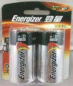 Energizer 勁量鹼性1號新倍能2入大卡【2入/卡】