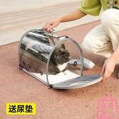貓包透明外出便攜包貓咪寵物外帶攜帶後背包透氣太空艙【匯美優品】