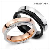 情人對戒珠寶白鋼飾「獨一無二」鋼戒指 專櫃品質*單個價格*情人節推薦