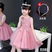 兒童節禮物女童連身裙夏裝2019新款公主裙洋裝蓬蓬紗夏季兒童禮服 LJ3667『東京潮流』
