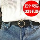 黑色網紅同款皮帶女士百搭休閒韓國版ins風簡約牛仔褲帶腰帶裝飾