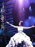 【停看聽音響唱片】【DVD】江蕙:初登場Live