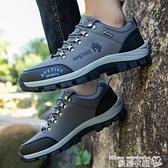 登山鞋 回力男鞋登山鞋男士秋季透氣戶外徒步鞋防滑防水旅游鞋休閒運動鞋 曼慕