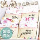 寶寶內褲有機棉 純棉內褲[韓國進口]兒童四角褲-JoyBaby