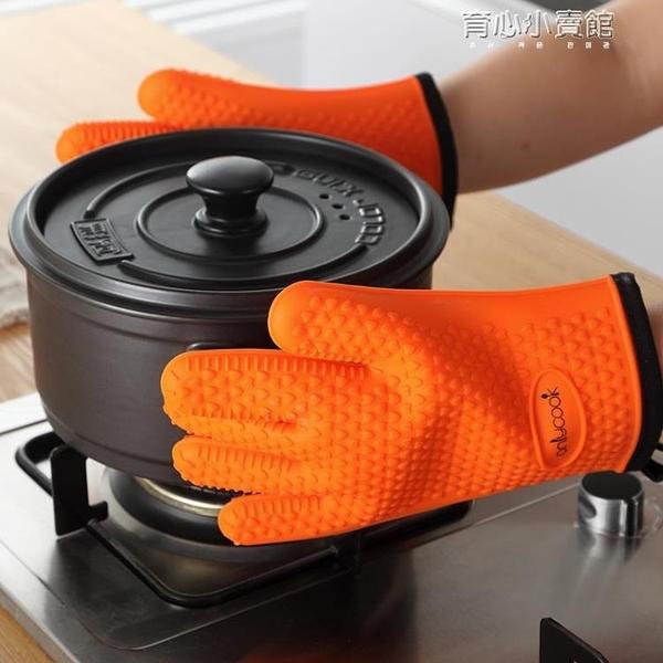 2只防燙矽膠微波爐加棉隔熱手套烤箱耐高溫廚房防熱五指 育心館