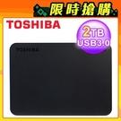 【Toshiba 東芝】 A3 2TB ...