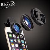 E-books N48超大廣角0.6x專業手機鏡頭組【愛買】