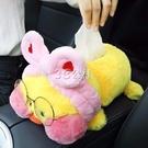 車載紙巾盒可愛個性玻尿鴨扶手箱抽紙用毛絨汽車通用款卡通紙巾包