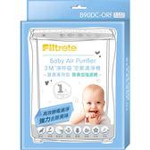 3M 淨呼吸寶寶空氣清淨機除臭濾網【康是美】