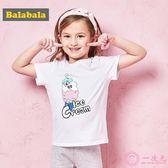 童裝女童小童寶寶短袖T恤夏裝2018新款可愛印花打底衫棉