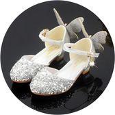 女童涼鞋 時尚中大童小公主演出走秀禮服鞋高跟兒童水晶鞋 米蘭shoe