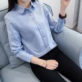 長袖襯衫 韓版休閒襯衫打底衫女牛津紡布糖果色襯衫長袖襯衣女 艾莎嚴選