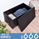 樹德/收納/貨櫃收納椅/置物箱【FB-6...
