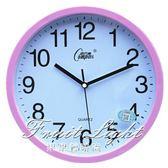 創意掛鐘兒童房臥室靜音石英鐘客廳鐘錶掛錶
