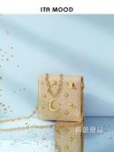 零錢包 星空系列卡包限定星月短款錢包女2019新款ins迷你零錢包斜挎小包【快速出貨】