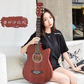 啞光民謠吉他38寸初學者學生男女新手入門練習木吉它通用JITA樂器 GD795『黑色妹妹』